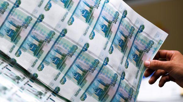 Листы с денежными купюрами