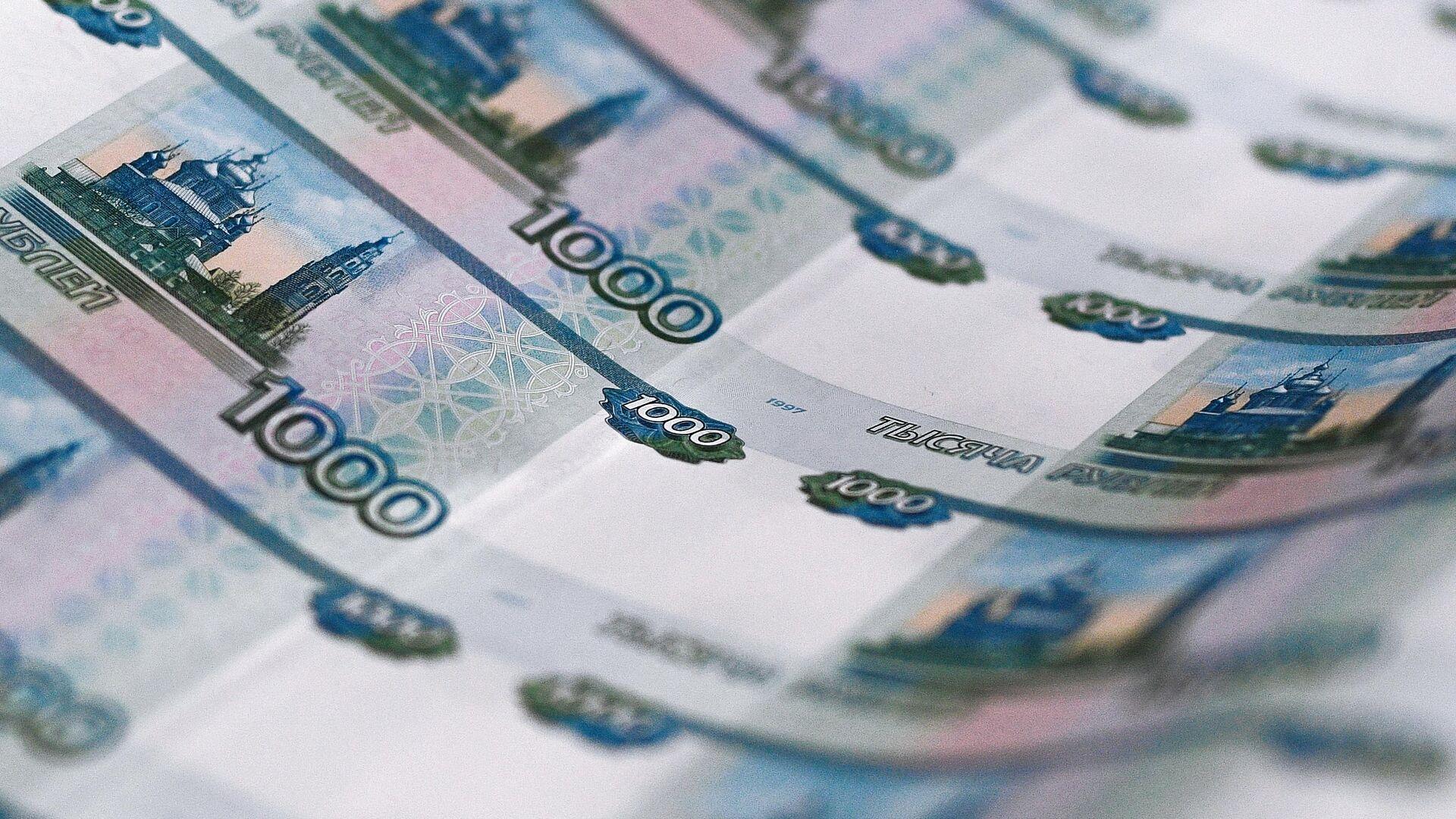 Листы с денежными купюрами - РИА Новости, 1920, 17.09.2020
