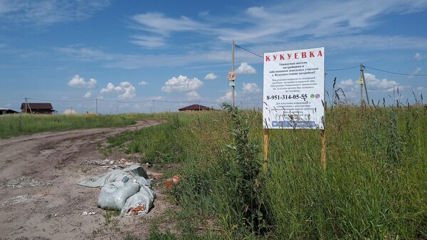 Деревня Кукуевка в Курской области