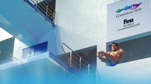 Международный водный центр университета Намбу (Кванджу)