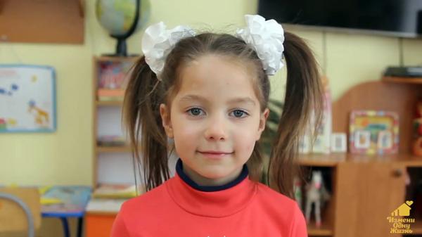 Любовь Л., ноябрь 2013, Приморский край