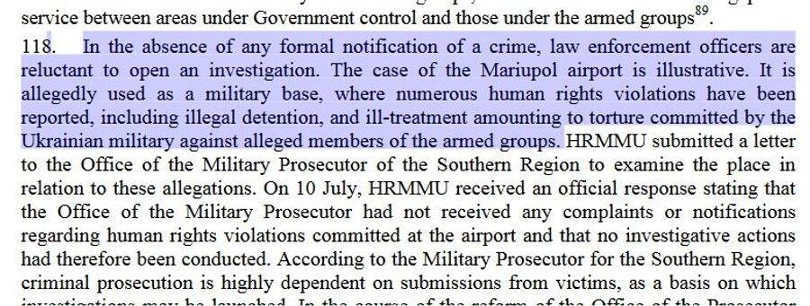 В докладах Мониторинговой миссии ООН по наблюдению за соблюдением прав человека в Украине (УВКПЧ) аэропорт Мариуполя упоминался постоянно