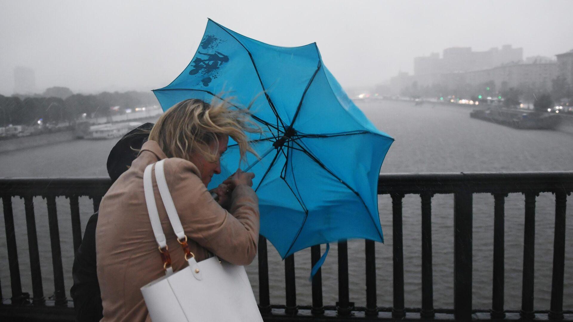 Дождь в Москве - РИА Новости, 1920, 09.05.2021