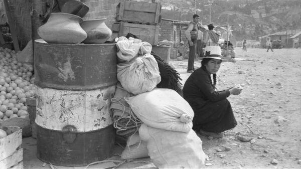 Советская помощь Перу после землетрясения 31 мая 1970 года