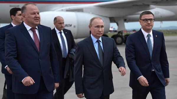 Рабочая поездка президента РФ Владимира Путина в Магнитогорск