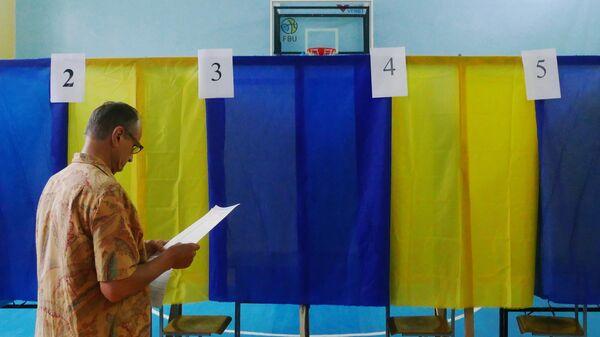 Избиратель на досрочных выборах в Верховную раду Украины. 21 июля 2019