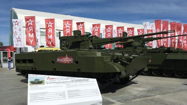 Самоходный зенитный артиллерийский комплекс Деривация-ПВО на базе БМП-3