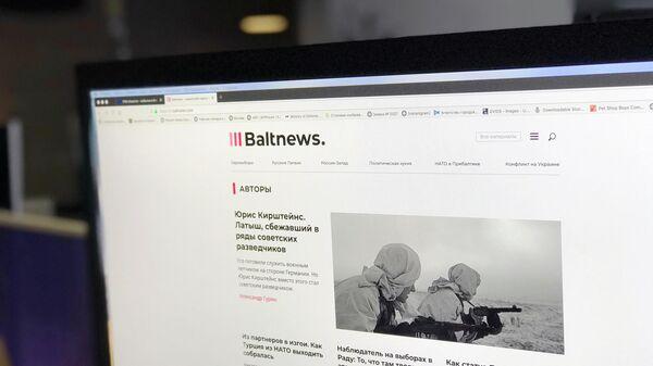 Главная страница сайта Baltnews.lv