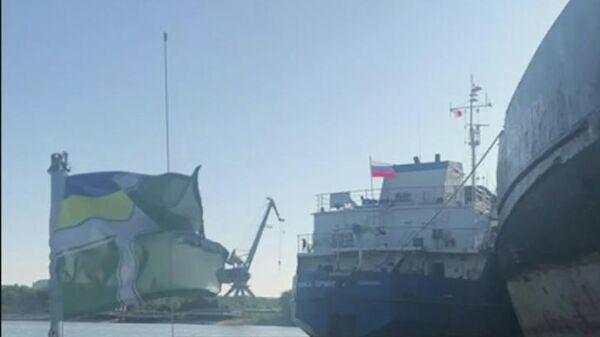 Задержание российского судна Службой безопасности Украины. 25 июля 2019