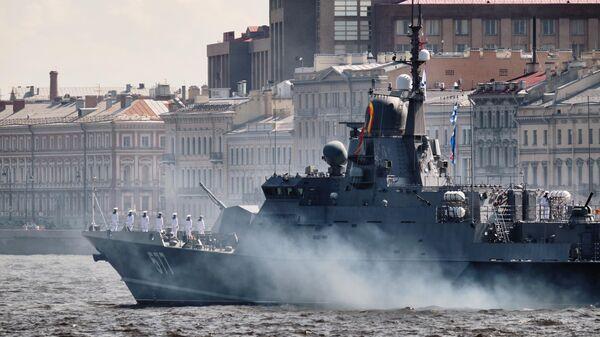Малый ракетный корабль проекта 22800 Советск