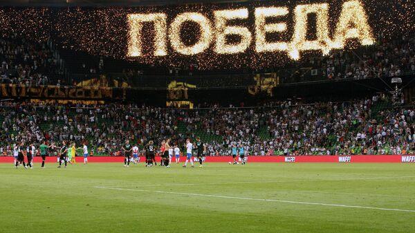 Футболисты Краснодара и Сочи после окончания матча