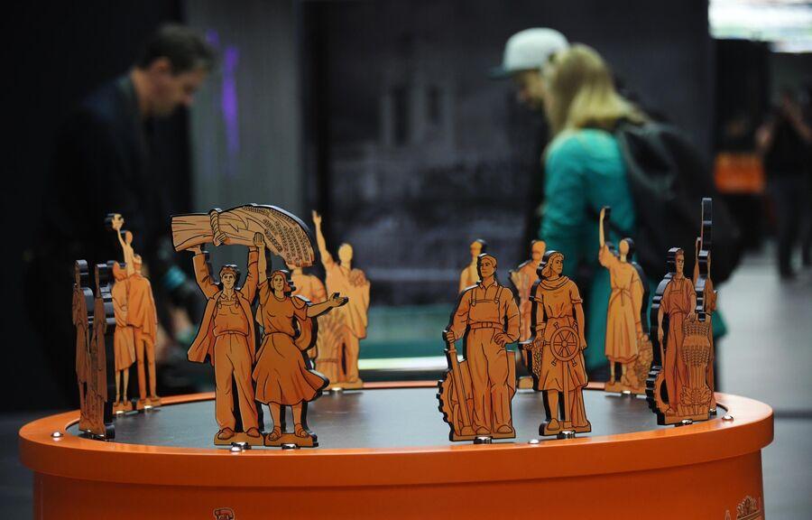 Обучающая игра Подберите пары в музее ВДНХ в Москве