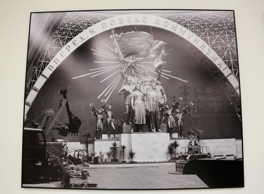 Фотография павильона Космос (ранее Машиностроение) на выставке История мечты