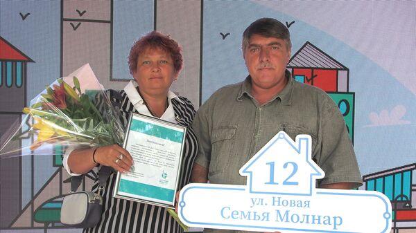 Победители конкурса Школа фермеров получили ключи от домов в экодеревне