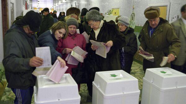Выборы в Государственную Думу РФ. 19 декабря 1999 года