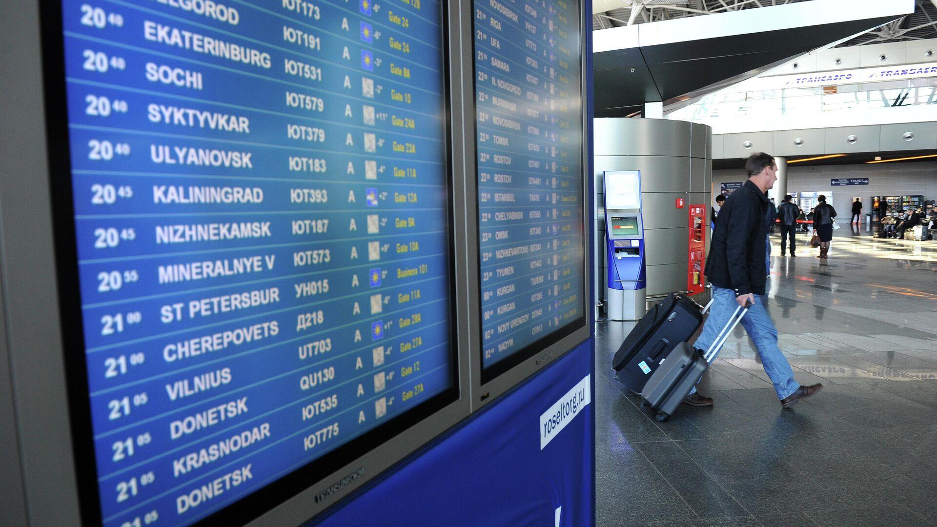 AirBaltic возобновила рейсы между Ригой и Петербургом