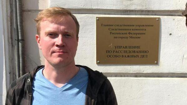СК РФ задержал фигуранта дела о массовых беспорядках в Москве Сергея Фомина