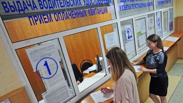 Девушки возле окна выдачи водительских удостоверений в МРЭО ГИБДД УМВД России по Тамбовской области