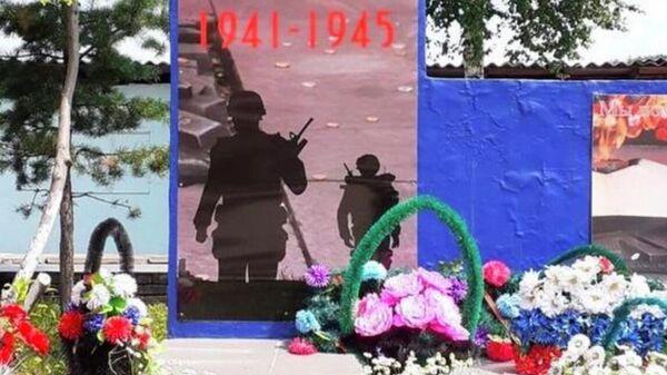 Памятник погибшим участникам Великой Отечественной войны в поселке Дипкун Амурской области