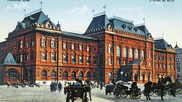 Городская дума на Воскресенской площади (ныне площадь Революции) в Москве