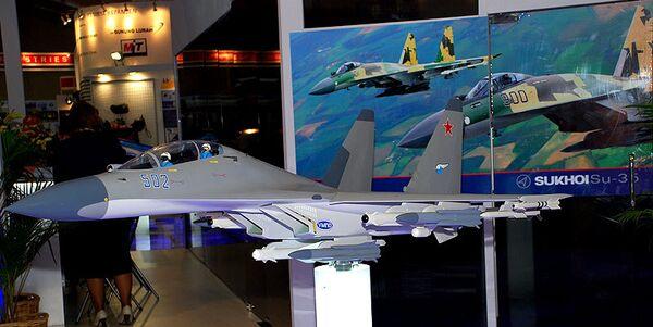 Международная выставка вооружения и военной техники .