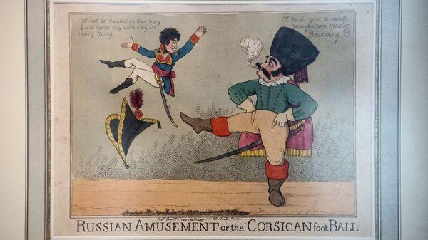 Типографская печать Русское веселье, или Корсиканский футбол (1803 г.) художника Пирси Робертса на выставке Наполеон. Жизнь и судьба