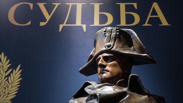 Бронзовый бюст Наполеон в Москве итальянского скульптора Ренцо Коломбо на выставке Наполеон. Жизнь и судьба