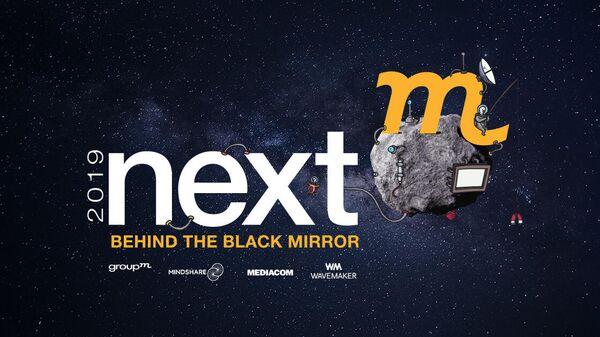 В Москве прошла ежегодная digital-конференция NextM