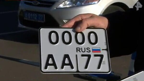 Новые автомобильные номера с 2019 года