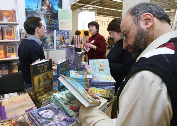 Ярмарка интеллектуальной литературы Non/fiction