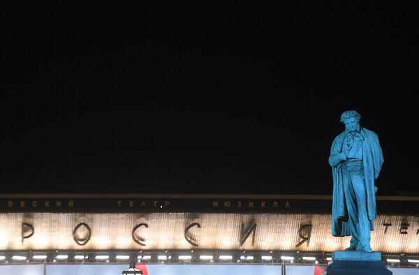 Памятник А. С. Пушкину на Пушкинской площади в Москве