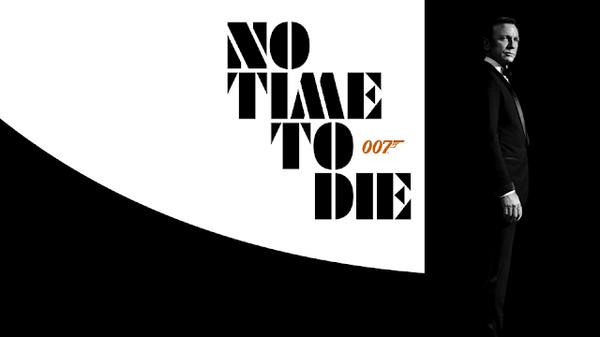 Постер к фильму Джеймс Бонд: Нет времени умирать