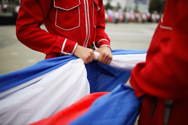 Почётный караул Кубанского казачьего войска на празднование Дня государственного флага Российской Федерации в Краснодаре