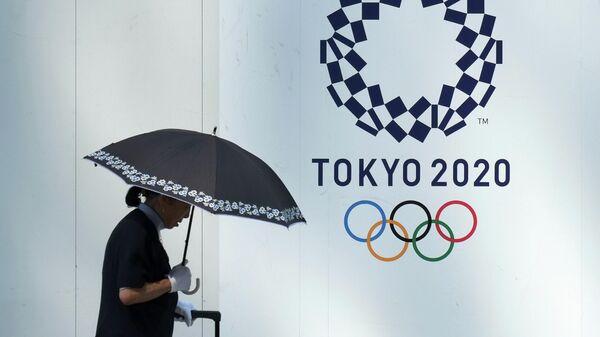 Летние Паралимпийские игры 2020 в Токио