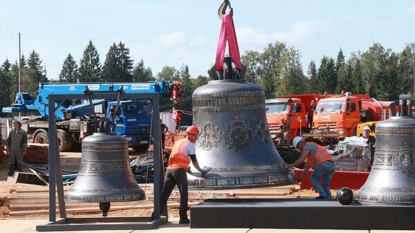 Установка колоколов в звоннице Главного храма ВС РФ на территории Парка Патриот в Московской области