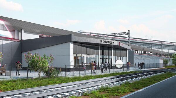Проект станции Курьяново на втором Московском центральном диаметре (МЦД-2 Подольск-Нахабино)