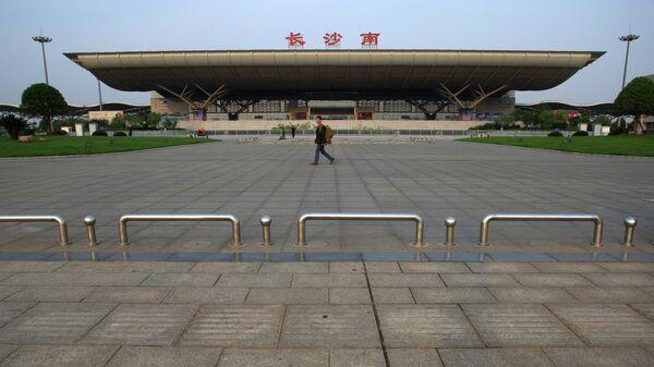 Площадь перед Южным вокзалом в городе Чанша