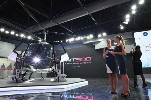 Российский легкий одновинтовой вертолет VRT500, представленный на Международном авиационно-космическом салоне МАКС-2019 в подмосковном Жуковском