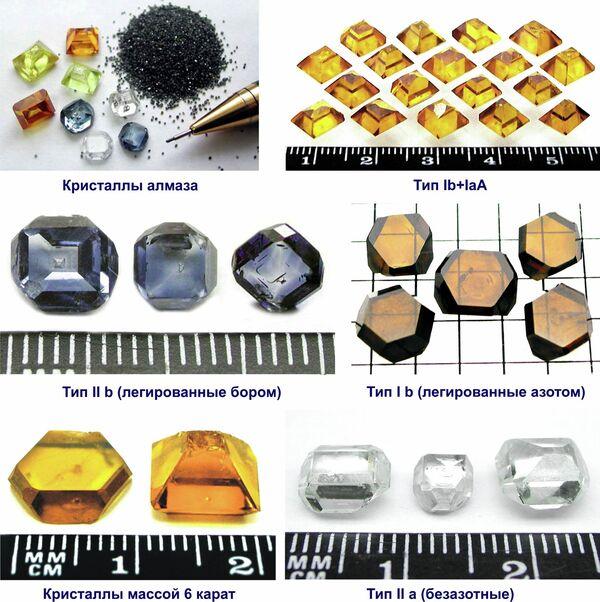 Кристаллы алмазов, выращенные разными способами