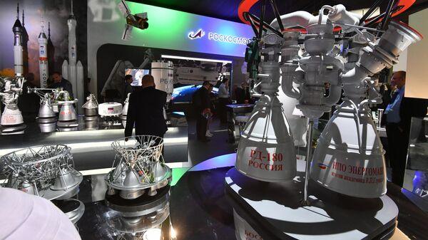 Модель российского ракетного двигателя РД-180 на Международном авиационно-космическом салоне МАКС-2019