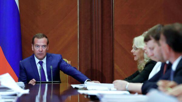 Председатель правительства РФ Дмитрий Медведев проводит совещание о расходах федерального бюджета на 2020 год и на плановый период 2021 и 2022 годов