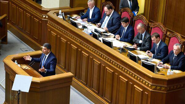 Владимир Гройсман выступает на первом заседании девятого созыва Верховной рады Украины в Киеве