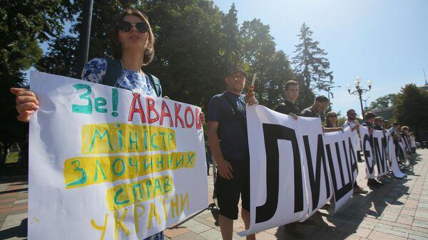 Участники акции протеста против назначения на пост главы МВД Арсена Авакова жгут фаеры у здания Верховной рады Украины. 29 августа 2019