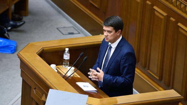 Председатель Верховной рады Украины Дмитрий Разумков