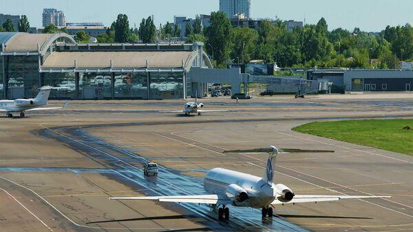 Международный аэропорт Киев