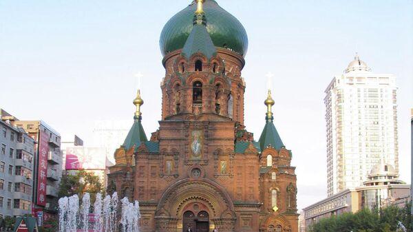 Собор святой Софии в Харбине