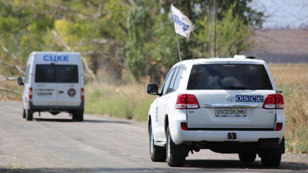 Представители миссии ОБСЕ и СЦКК в Донбассе