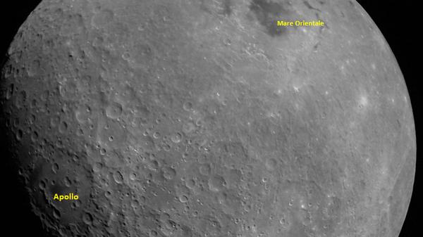 Первое изображение Луны, полученное индийским космическим аппаратом Чандраян-2