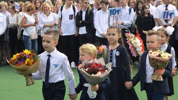 Школьники московской общеобразовательной школы