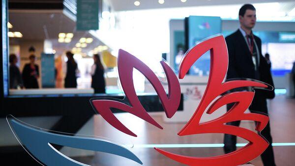 Логотип Восточного экономического форума во Владивостоке